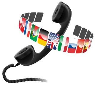 Telefon IP - ikona